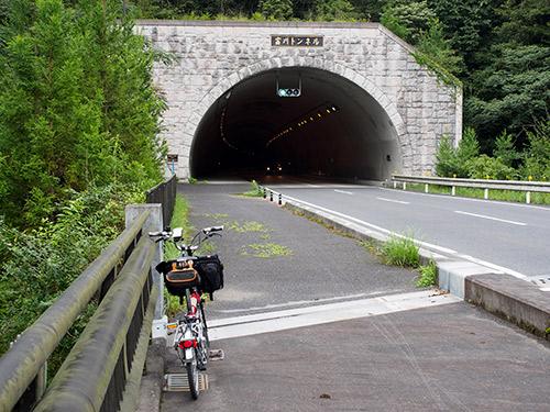 富川トンネル