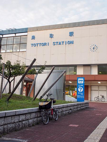 JR鳥取駅前