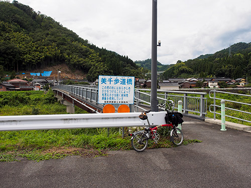 千代川左岸へ