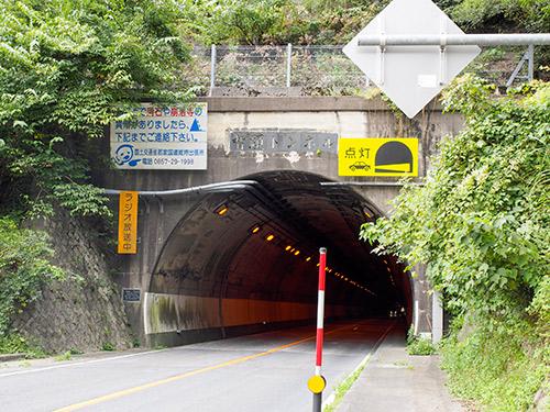 智頭トンネル