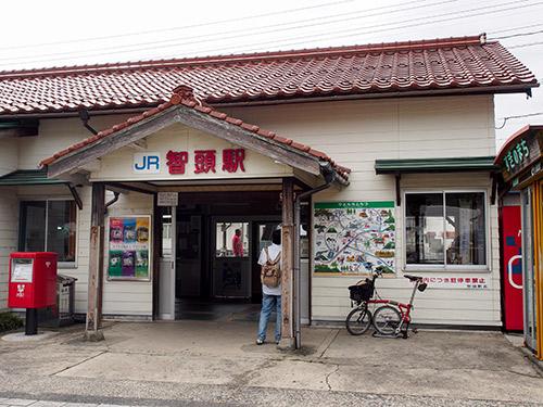 JR智頭駅