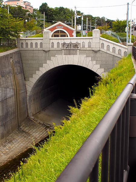新湊川トンネル