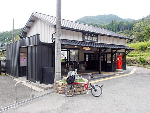 能勢電鉄 妙見口駅