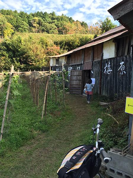かつての風呂釜倉庫