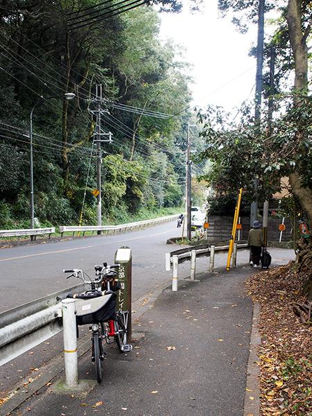 京都県道116西端
