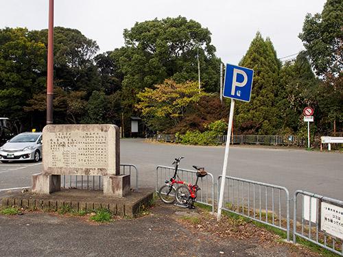 東山山頂公園 駐車場