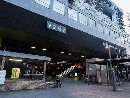 JR京都駅前