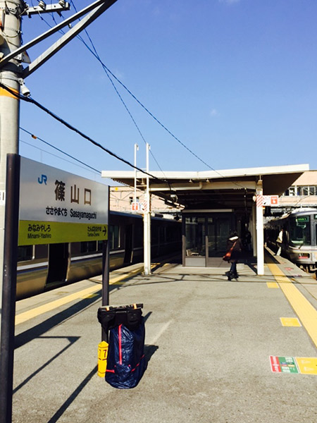 JR 篠山口駅
