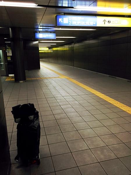 阪神電車九条駅