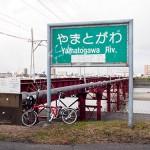 南大阪ポタリング1