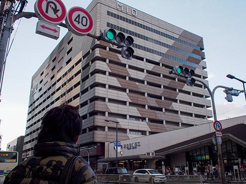 JR天王寺駅 MIO