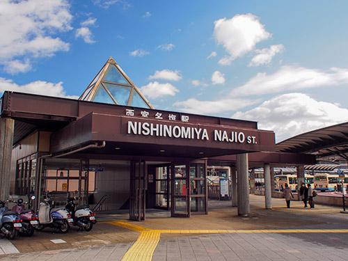 JR西宮名塩駅
