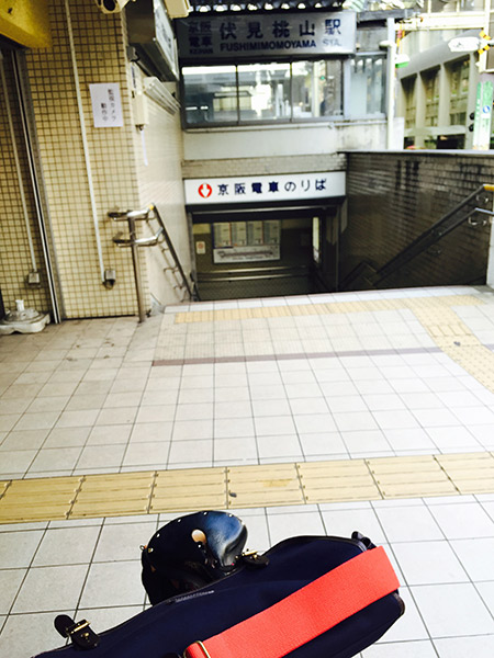 京阪電車 伏見桃山駅