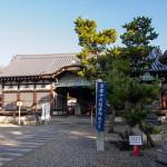 京都十六社朱印めぐり1