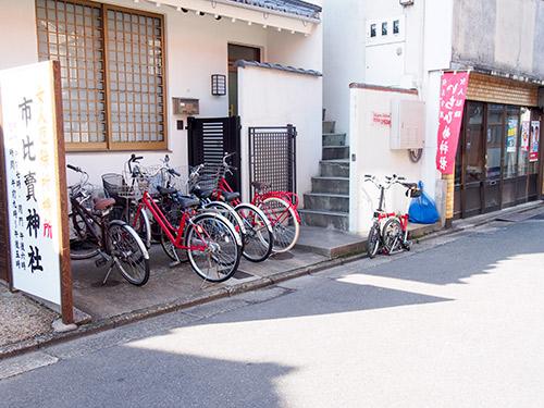 市比賣神社 駐輪
