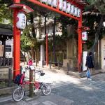 京都十六社朱印めぐり2