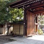 京都十六社朱印めぐり3