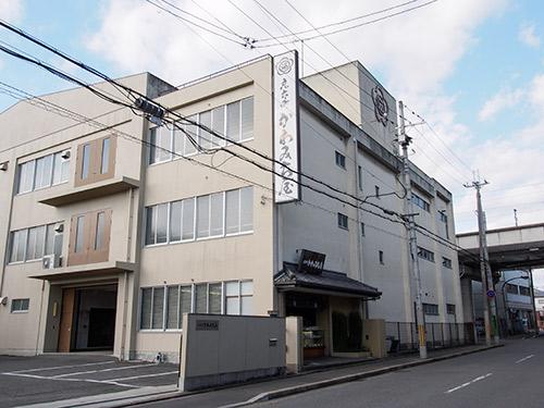 かわみち屋 西ノ京店