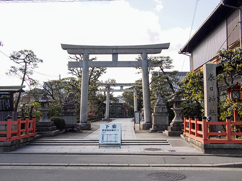 西院 春日神社