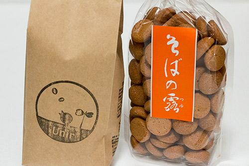 Unir 珈琲豆とかわみち屋 そばの露