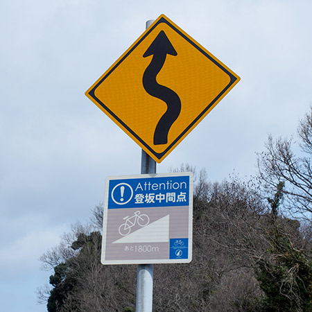 淡路島 自転車向け案内標識