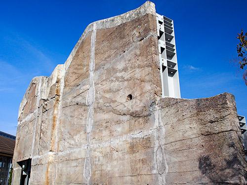 北淡震災記念公園 神戸の壁