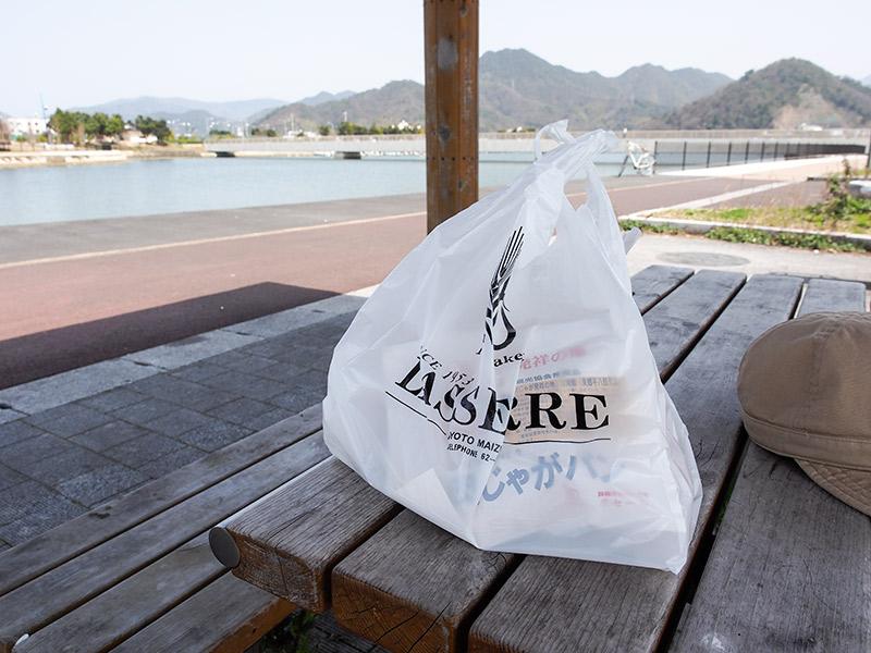 Lasserreのパン