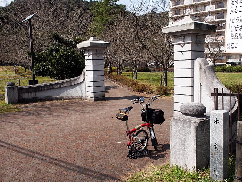 舞鶴水交支社跡の門