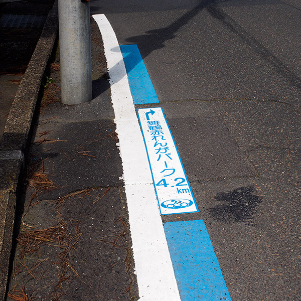 京都「ゆラリー」サイクリングロード
