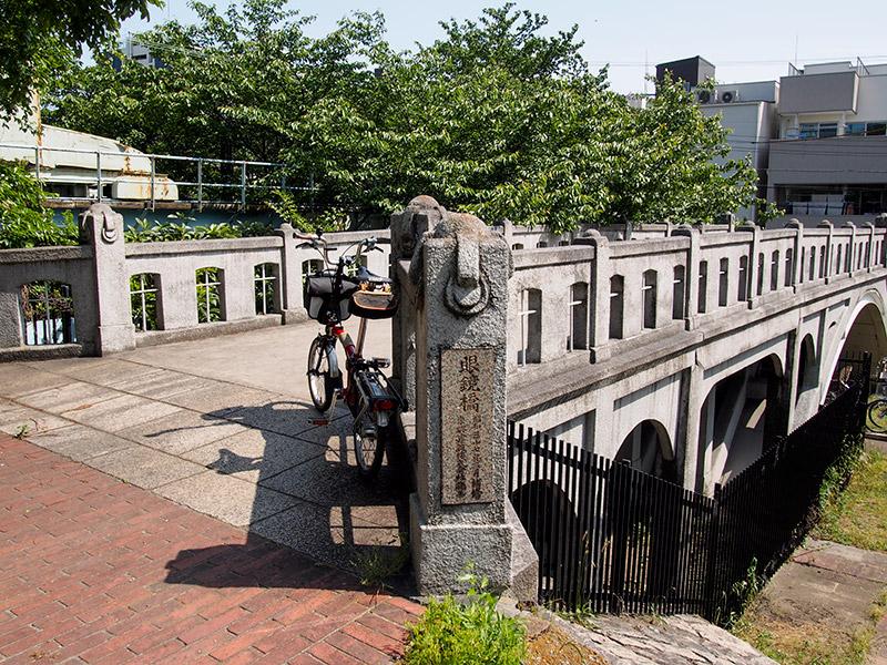 旧毛馬閘門 眼鏡橋