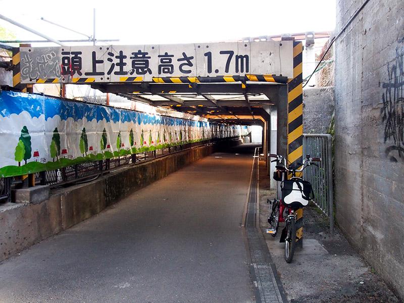 東海道本線をくぐる