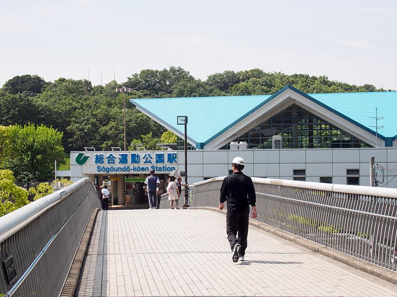 神戸市営地下鉄西神・山手線 総合運動公園駅
