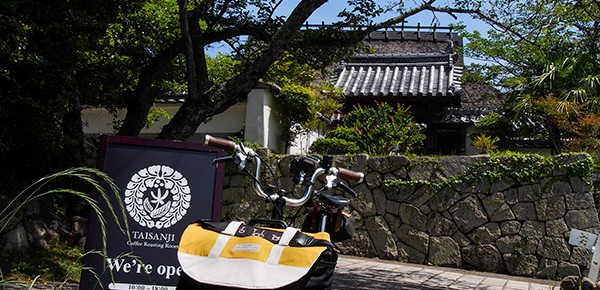 太山寺珈琲焙煎室