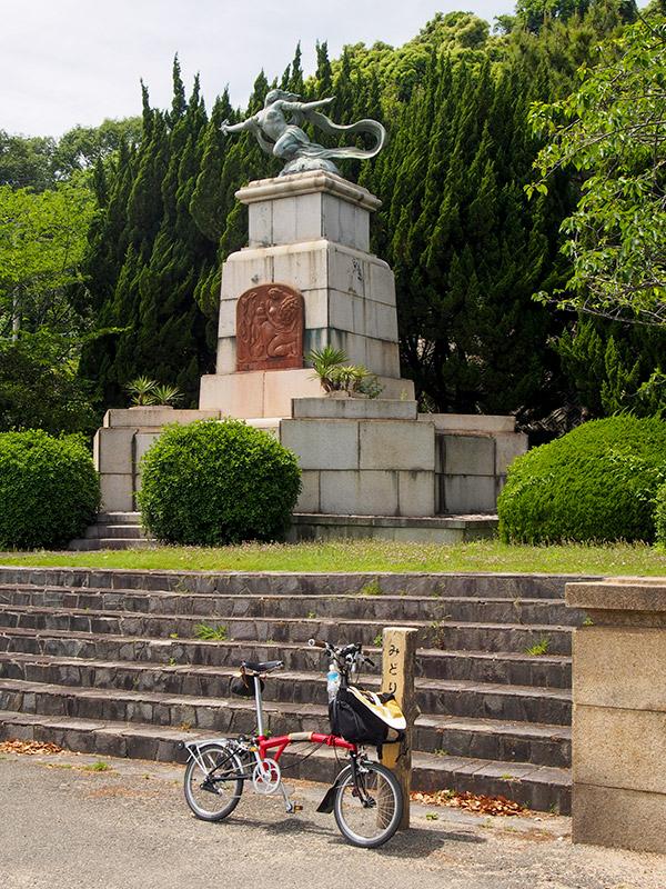 須磨浦公園 みどりの塔