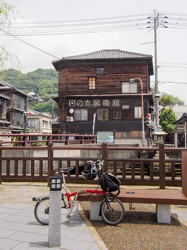 竹原 旧日の丸寫眞館