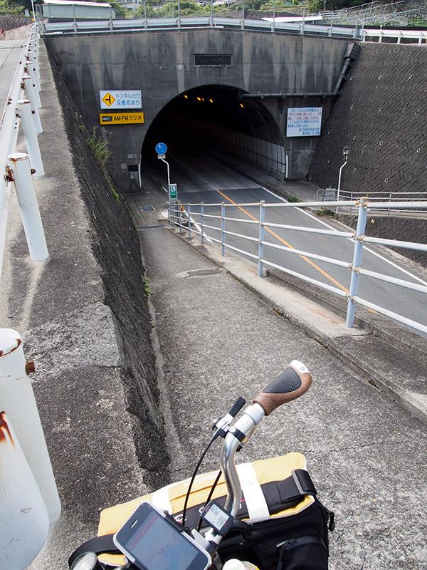 仁方第二トンネル スロープ