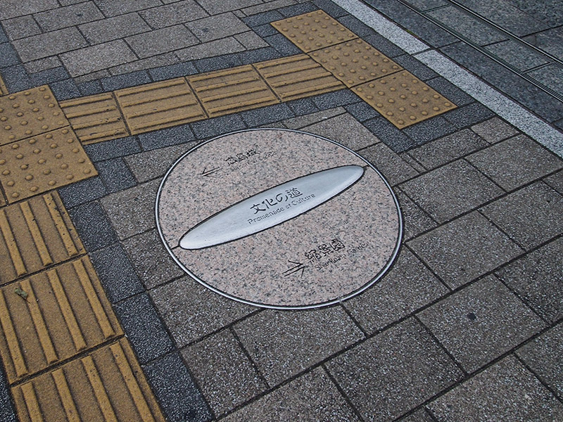 文化の道標