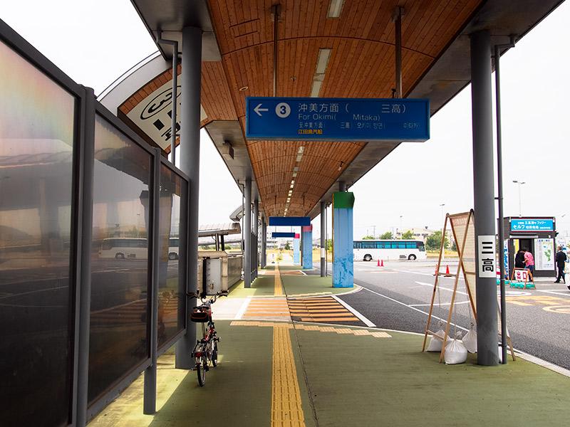 江田島ゆきフェリー乗り場