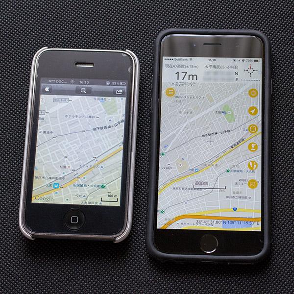 GPSログアプリ