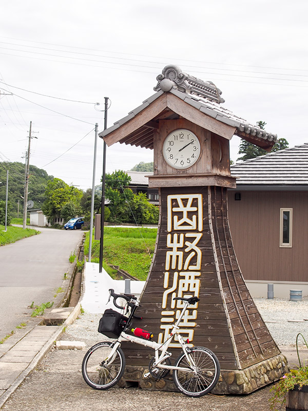 岡村酒造場