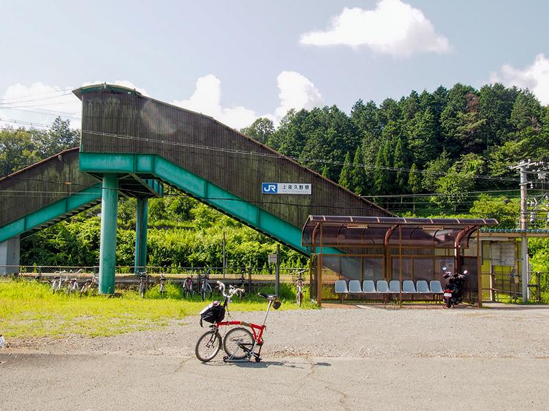 JR 下夜久野駅