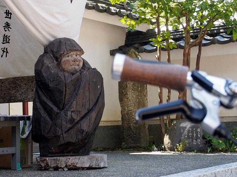 願成寺 だるま大師