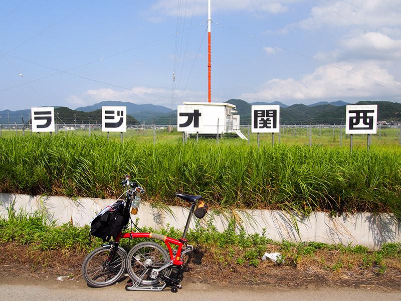 ラジオ関西 アンテナ