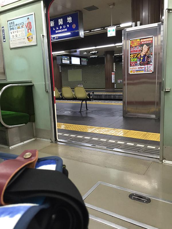 神戸電鉄 新開地駅