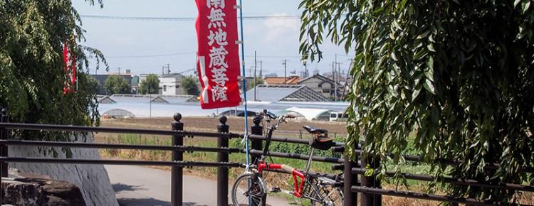 慶明寺 駐車場