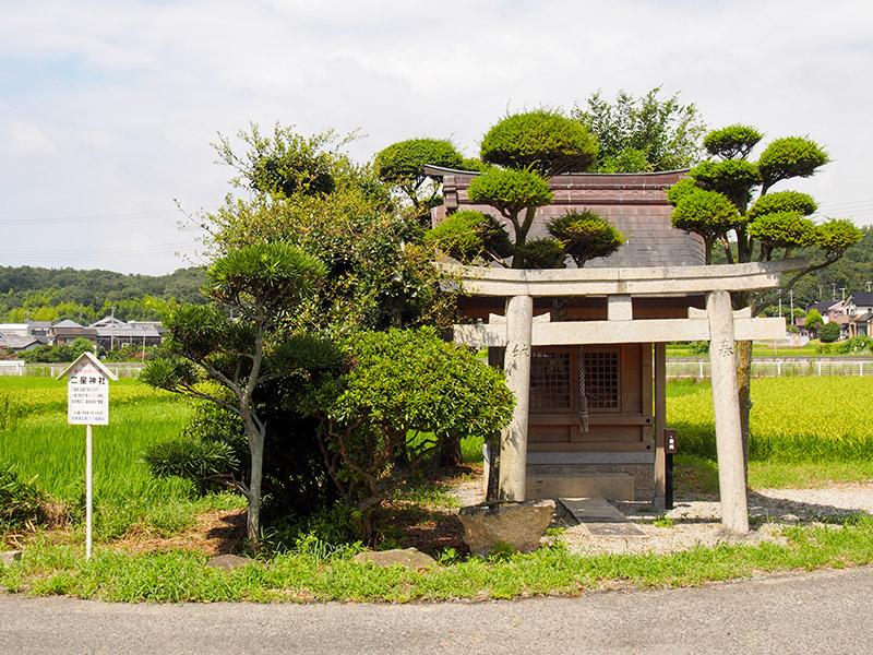 松本自慢25選  二星神社
