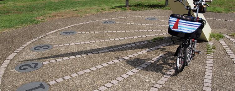 苔谷公園 日時計