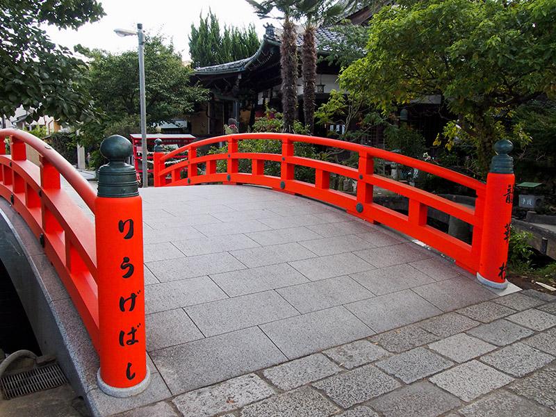 須磨寺 龍華橋