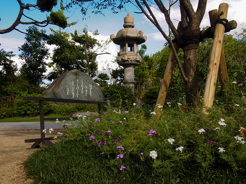 須磨寺 歌碑