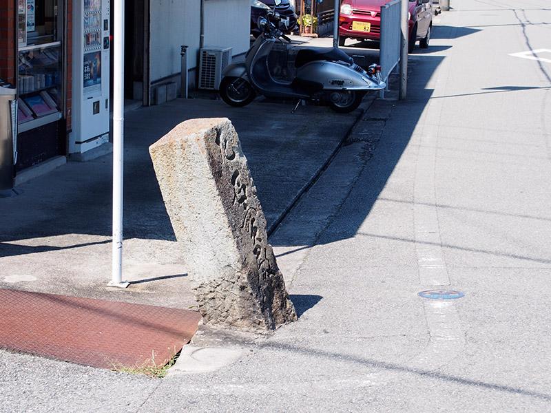 石の宝殿 道標